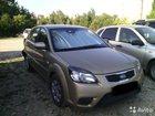 Уникальное foto Аварийные авто Продам Киа рио хетчбэк 33080032 в Саратове