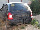 Скачать изображение Аварийные авто Продается авто 33217552 в Саратове