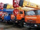 Увидеть фото Транспорт, грузоперевозки Автокран в аренду 33839585 в Саратове
