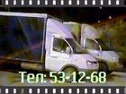 Изображение в Авто Транспорт, грузоперевозки Грузоперевозки в Саратове и Саратовской области. в Саратове 250