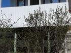 Смотреть фотографию Загородные дома Продам дачу 34811113 в Саратове