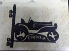 Смотреть фото Автозапчасти авторазборка иномарки 35392545 в Саратове
