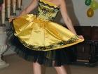 Уникальное изображение  Платье 35432596 в Саратове