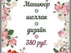 Скачать бесплатно изображение  Gastronom 35435955 в Саратове