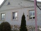Увидеть фото Продажа домов Продам дом на берегу Волги 35549375 в Энгельсе