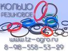 Фото в   Кольцо резиновое круглого сечения ГОСТ 9833-73 в Саратове 3