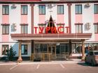 Скачать фото  Загородный гостиничный комплекс Турист 35897643 в Саратове
