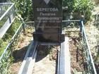 Фото в Услуги компаний и частных лиц Разные услуги ОООМир Камня установка и изготовление мраморных в Саратове 15400