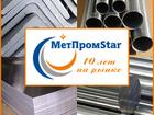 Смотреть foto Строительные материалы Предлагаем по выгодным ценам продукцию из черных металлов, 36288722 в Саратове
