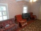 Фото в Недвижимость Продажа домов Продаю дом на берегу Волги в Красном Текстильщике в Саратове 999000