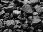 Фотография в Прочее,  разное Разное каменный уголь для отопления в Саратове 500