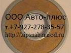Свежее фотографию Автозапчасти Фильтра Нарва-6-4, ФМ, 22, 110 Р-540 ЭТФ-5 1ФТ00, 030 И-417 ФД, 111-023 37651303 в Саратове