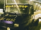 Фотография в   Предлагаю услуги частного эвакуатора на базе в Саратове 1000