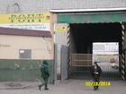 Просмотреть foto  Сдам в аренду 38428822 в Саратове