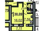 Фото в Продажа квартир Квартиры в новостройках В продаже 1-комнатная квартира в 10 микрорайоне в Саратове 840000