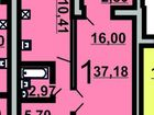 Изображение в Продажа квартир Квартиры в новостройках В продаже 1-комнатная квартира в 10 микрорайоне в Саратове 1042000
