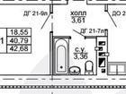 Новое фотографию Квартиры в новостройках Продажа квартир в Солнечный-2, Действует акция-скидка 2 тысячи с каждого метра, Сдается 2 квартал 2018 г, 38482437 в Саратове