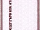 Просмотреть изображение Грызуны комочек счастья 38611897 в Саратове