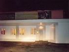 Просмотреть фото Комнаты Продаю помещение свободного назначения в р, п, Турки, 38708478 в Саратове