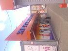 Скачать бесплатно foto  Продаю комнату на Измайлова 38752970 в Саратове