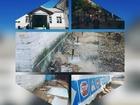 Новое изображение Ремонт, отделка Укрепление и усиление фундамента частного дома старый 46710305 в Саратове
