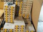 Увидеть фотографию Разное Куплю аккумуляторы щелочные нк-55 (kl), нк-80, нк-125(кл), kl-250, kl-300, kl-350, тнж-250, fl-300, внж-300 и др, 57457676 в Саратове