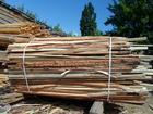 Новое изображение Грузчики опилки,стружка сосновая в мешках ,дрова сосновые обрезки т 464221 66538539 в Саратове