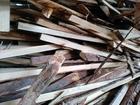 Увидеть фото Разное дрова сосновые обрезки с доставкой т 464221 68071817 в Саратове