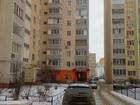 Скачать бесплатно foto  Сдаю 1 ком квартиру на 2-м проезде Блинова-Солнечный 68081929 в Саратове
