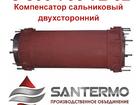 Просмотреть foto Разное КОМПЕНСАТОРЫ САЛЬНИКОВЫЕ ВЫГОДНО 68177133 в Саратове