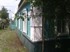 Смотреть фото Дома Продам дом в р, п, Татищево по ул, Пушкина Саратовской области 68359063 в Саратове