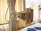Скачать бесплатно фото Медицинские услуги Комплексное обследование в клинике Танмед 68707574 в Саратове
