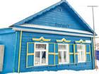 Скачать бесплатно фото Дома Деревянный дом Новосоколовогорском посёлке 69141264 в Саратове