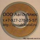 Фильтра Нарва-6-4, ФМ, 22, 110 Р-540 ЭТФ-5 1ФТ00, 030 И-417 ФД, 111-023