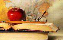 Дипломные, рефераты, контрольные работы