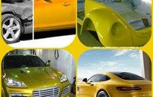 частичная покраска авто-мото