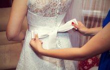 Продам изящное свадебное платье