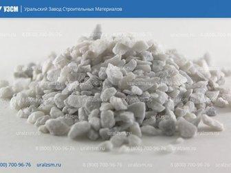 Увидеть изображение Отделочные материалы Мраморная крошка фракционированная 32632180 в Саратове