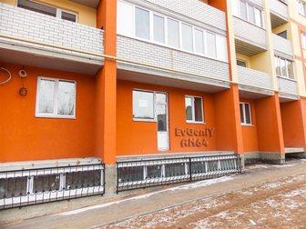 Скачать бесплатно изображение Коммерческая недвижимость Помещение свободного назначения в Солнечном 32695333 в Саратове