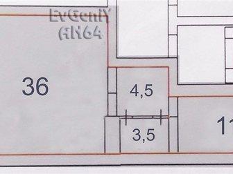 Просмотреть изображение Коммерческая недвижимость Помещение свободного назначения в Солнечном 32695333 в Саратове