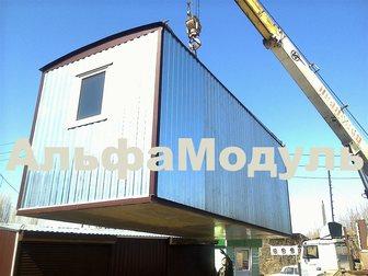 Скачать бесплатно фотографию Строительство домов Бытовки в Саратовской области от производителя 32923385 в Саратове