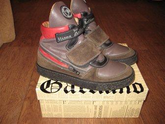 Скачать бесплатно фотографию Детская обувь продам 33271456 в Саратове