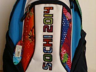 Новое фотографию Спортивный инвентарь рюкзак спортивный 33572899 в Саратове
