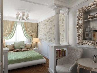 Скачать изображение Дизайн интерьера Дизайнерский интерьер квартиры или дома 34269684 в Саратове