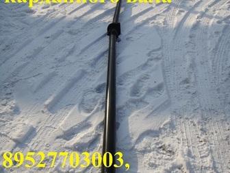 Просмотреть изображение Автосервис, ремонт Удлиненный карданный вал на ГАЗ 3302 33023 33104 3309 3307 3308 35257522 в Саратове