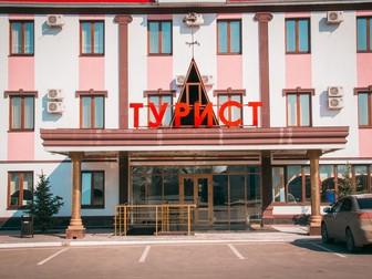 Скачать изображение  Загородный гостиничный комплекс Турист 36688319 в Саратове