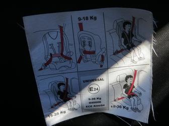 Увидеть фото Детские автокресла Детское автокресло Brevi (9-36 кг) 37138176 в Саратове