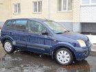 Изображение в Авто Продажа авто с пробегом Машина темно синего цвета, вложений не требует, в Сарове 265000