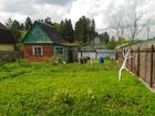 Свежее изображение Загородные дома Продам дачу 30968098 в Сергиев Посаде