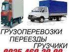 Свежее foto Транспорт, грузоперевозки грузоперевозки переезды грузчики 39066408 в Сергиев Посаде